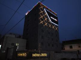 Hotel Photo: Hotel 38.5 Jinhae