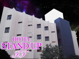 Stand up FF (Adult Only) Ikoma Japan