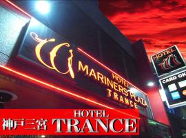 Hotel Photo: Trance (Adult Only)