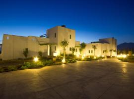 Alona Luxury Villas Arkasa Greece
