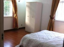 Hotel Photo: Tranquility Calodyne