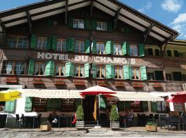Hotel Photo: Hôtel du Chamois