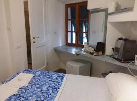 Rina Rooms Vernazza Italia