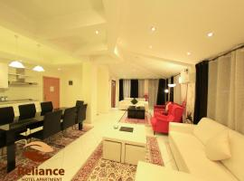 Hotel Photo: Reliance Hotel Apartment