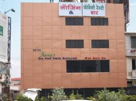 Hotel Annas Pune India
