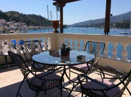 Hotel Photo: Poros endless view apartment