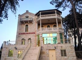 A picture of the hotel: Alhambra Palace Hotel Suites - Ramallah