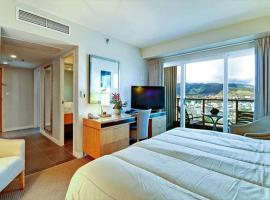 Hotel Photo: Ala Moana Hotel 27th by Ali'i Beach Rentals