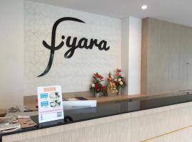 A picture of the hotel: Iyara Hotel Nongkhai