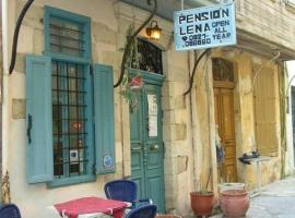 Pension Lena Chania Town Greece