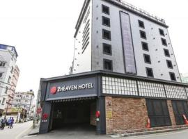 A picture of the hotel: Sasang To heaven Hotel