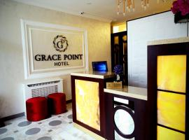 Hotel Photo: Grace Point Hotel