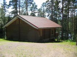 Hotel Photo: Holiday Home Puolukka