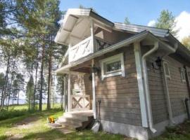 Hotel Photo: Holiday Home Aallotar kuiskaus