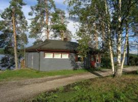 Holiday Home Pusula Lannevesi Finland