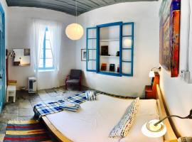 Arsinoe Guesthouse Λευκωσία Κύπρος