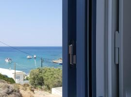 Hotel Photo: Perigiali Folegandros