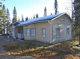 Holiday Home Hankipolku 4c Ruka فنلندا