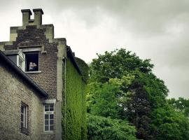 Hotel Photo: Hotel- en Restaurant Kasteel Elsloo