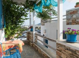 Aphrodite Holiday Home Artemonas Greece