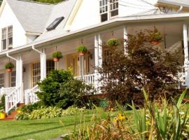 Hotel Photo: Mount Battie Motel and Bed and Breakfast