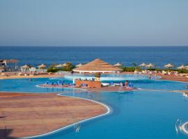 Marsa Alam City Egypt