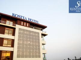 Hotel Photo: Kosiya Hotel