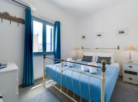 A picture of the hotel: Folia Apartments
