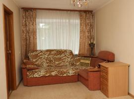 Apartment near the Park Yekaterinburg Russia