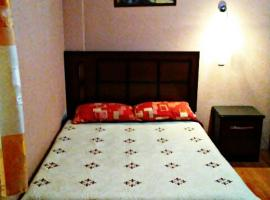 Hotel Photo: Hostal Lucero del Titicaca