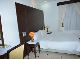 Hotel photo: Nasq Furnitured Apartments - As Sulimaniyah
