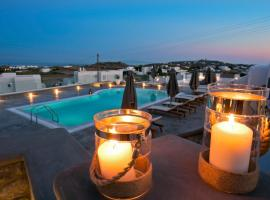 A picture of the hotel: Nida Mykonos