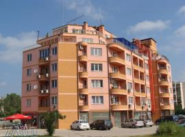 Apartments Georgos Sofia Bulgaria