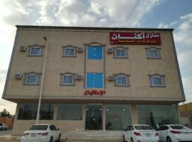 A picture of the hotel: Aknan Aparthotel