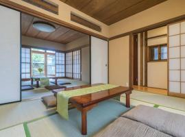 Hotel Photo: Yokohana Old Style House