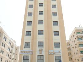 Hotel photo: Terrace Furnished Apartments- Salmiya
