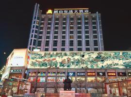 Ane Grand Hotel Chengdu China