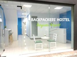 Hotel kuvat: Backpackers' Hostel Taoyuan Airport