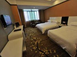 Hotel foto: Super 8 Fuzhou South Wuyi