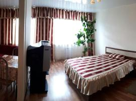 Apartment Vilonova Yekaterinburg Liên bang Nga