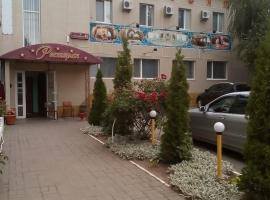 A picture of the hotel: Rytm