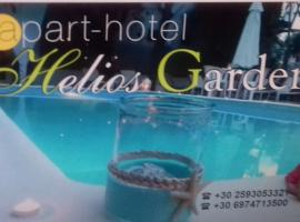 Hotel Photo: Helios Garden