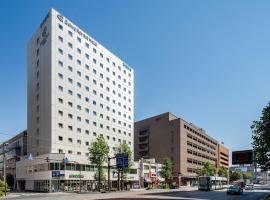 A picture of the hotel: Daiwa Roynet Hotel Hiroshima