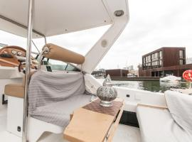 Hotel photo: Glamping Experience Forum Boat