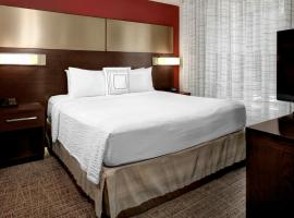 A picture of the hotel: Residence Inn by Marriott Philadelphia Airport