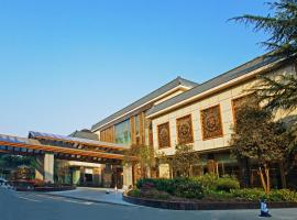 Hotel Photo: Chengdu Wangjiang Hotel