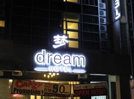Hotel Photo: Dream Hotel