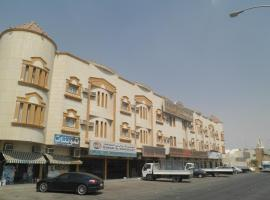 A picture of the hotel: Al Yamama Palace-Malaz (2)