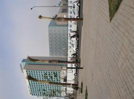 Hotel Photo: Appartement Akid Lotfi