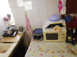 Hotel Photo: Hengxiang Guesthouse